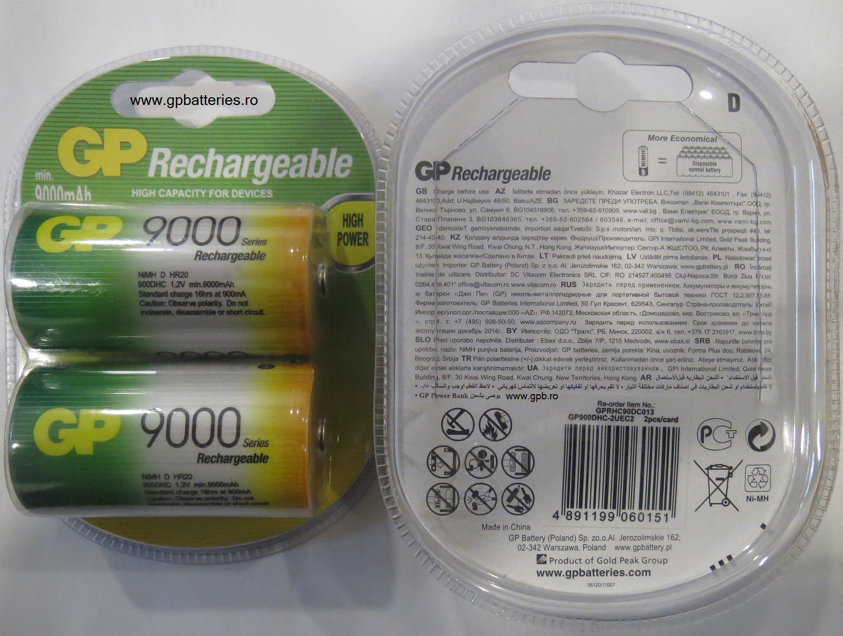 GP Batteries acumulator R20 D Ni-MH 900DHC